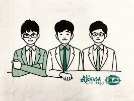 第4回ABEMAトーナメントTシャツチーム藤井