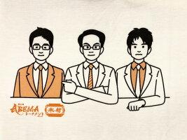 第4回ABEMAトーナメントTシャツチーム木村