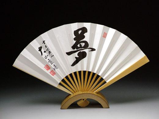 Oyama Yasuharu fan