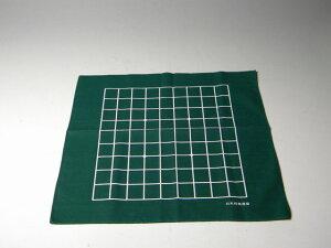 布盤(緑)
