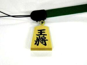 駒付携帯ストラップA(緑)