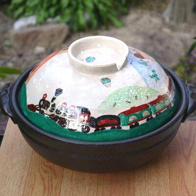 【京焼清水焼】土鍋赤富士瑞光
