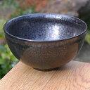 京焼 清水焼 油滴天目汲出碗 単品