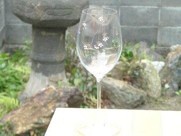 京焼 清水焼 しだれ桜ワイングラス