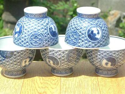 【京焼清水焼】鳥獣戯画煎茶碗芳山