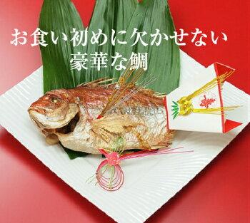 お食い初め料理(2段)【楽天カード決済可能】【百日祝い】【ギフト】【楽ギフ_のし】【楽ギフ_のし】