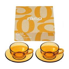アデリア60専用ギフト箱入り【アデリア60】ティーカップ&ソーサー 2客セット