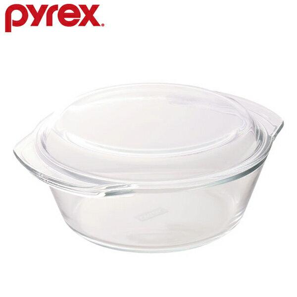 PYREX (パイレックス) ベジタブルスチームポット 980ml