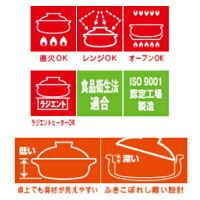 銀峯陶器貫入土鍋9号日本製万古焼
