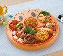 【LEC(レック)】T-264 アンパンマンフェイス お子様ランチプレート 食器 食わず嫌い 電子レンジ対応 アンパンマンの顔子供用 幼児用 出産祝い 誕生日祝い ギフト プレゼント