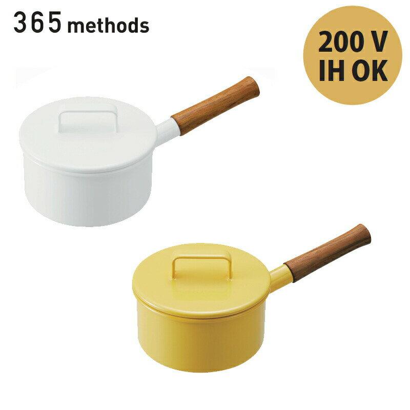 鍋, 片手鍋 ( ETRE) 365methods 16cm IH200V