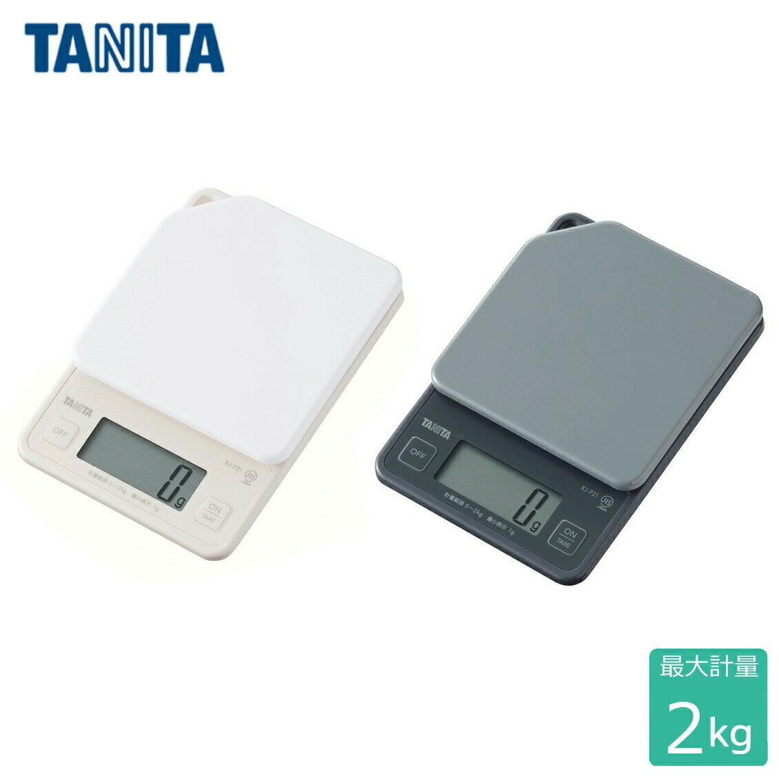 計量・タイマー・温度計, キッチンスケール  TANITA 2kg 1.0g