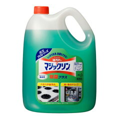 花王 業務用マジックリン 4.5L
