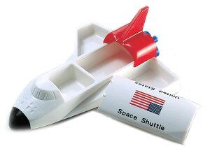 食べるのが楽しくなりそう!お子様ランチプレート スペースシャトル