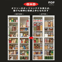 【送料無料】OXO(オクソー)ポップコンテナ2スターターセット調理用具キッチンツール保存容器ワンタッチ収納スタッキング保管インテリアおしゃれ透明中身が見える