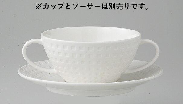 [NC5-259] サティニーク スープカップ ※ソーサー別売