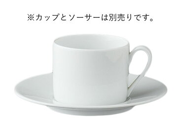 [NC5-392] キュイジーヌ ダベカップ ※ソーサー別売
