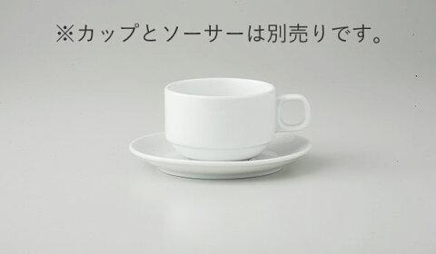 [NC5-394] キュイジーヌ スタック兼用ソーサー ※カップ別売