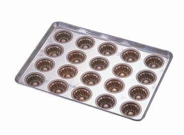 [TKG16-0986] シリコン加工 ミニクグロフ型天板 (20ヶ取)
