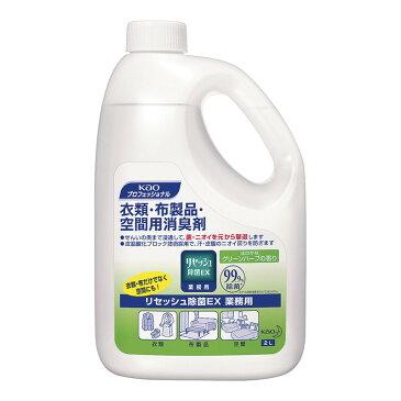 [TKG16-1296] 花王 リセッシュ グリーンハーブの香り 2L