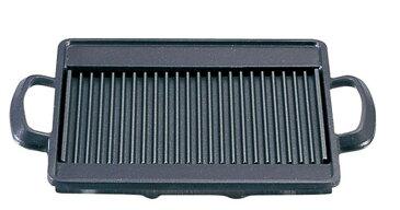 アルミ焼物プレートさざ波(角) M10−549 6-1961-1401 グリルパン・プレート