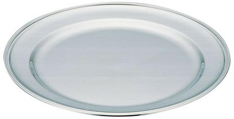 [TKG16-1539] UK18−8B渕丸皿 32インチ:業務用食器の食器プロ H&K館