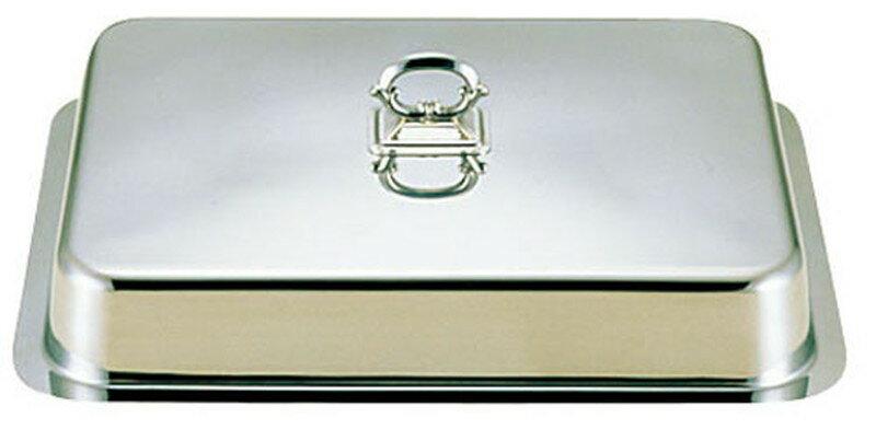 [TKG16-1449] UK18-8ユニット角湯煎用カバー  30インチ:業務用食器の食器プロ H&K館
