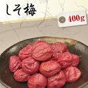 赤紫蘇と塩だけで漬けたシンプルな梅干し