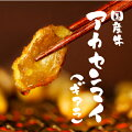 『国産牛上赤センマイ250g』(国産牛ギアラ)焼肉に、モツ鍋に大人気ホルモンお取り寄せグルメ