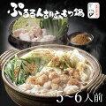 ゴマソムリエ京都のごま専門店ふかほり食福亭ぷるるん胡麻もつ鍋焙煎杵つき胡麻