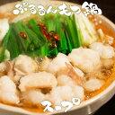 ぷるるんもつ鍋『スープ単品 400g』<しょうゆ・白味噌・味