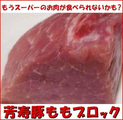 もうスーパーの肉が食べられないかも?赤身のうまさが違います。豚くさいなんてもう嫌です。『...