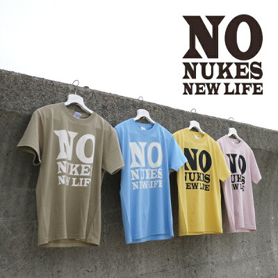 """【UCHUKANKAKU】T-shirt""""NONUKESNEWLIFE2012"""""""