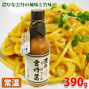 小浜特産雲丹醤(うにひしお)大瓶390g