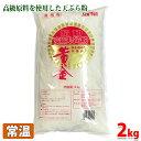 昭和高級天ぷら粉黄金2kg