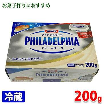 フィラデルフィア クリームチーズ 200g