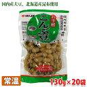 お手軽こんぶ豆130g×20袋(箱)