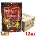 甘熟王 バナナチップス 100g×12袋入り(1箱)