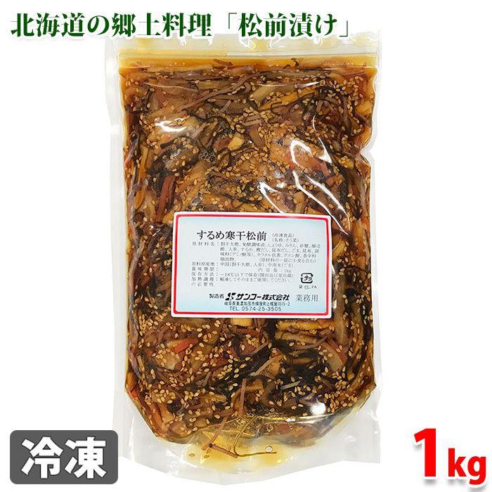和風惣菜, その他  1kg
