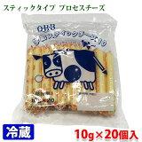 QBB プロセスチーズ 10g×20個入 200g(給食用)