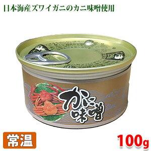 かに味噌 100g缶