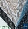 縞柄】【ストライプ】手紡ぎ・草木染め・手織りの縞柄綿布ノイ村の布