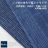 手紡ぎ・草木染め・手織りの変わりストライプ藍綿布【ノイ村の布】