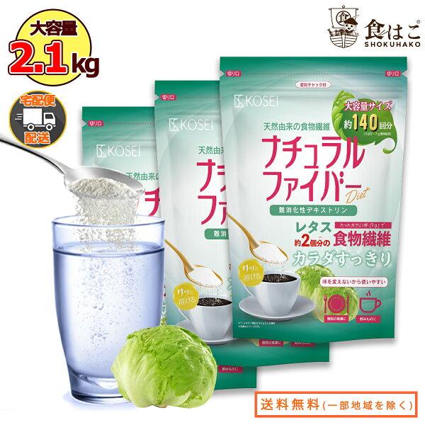 難消化性デキストリン2kg+100gおまけ  食物繊維デキストリン水溶性ダイエットデトックスサプリメント健康大容量たっぷり