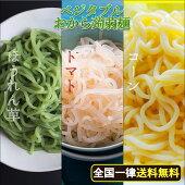ベジタブルおから蒟蒻麺