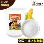【送料無料】エリスリトール950g[ダイエット糖質制限カロリーゼロ糖類ゼロ顆粒砂糖健康送料無料ギフト]