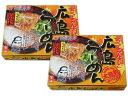 広島ラーメンBOX8食セット - 頑固親父の太鼓判 食彩館