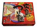 広島つけ麺・美味しい激辛・生4食(GB)