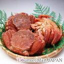 かにのマルマサ 訳あり活毛蟹1.0kg詰め(2〜3尾) お取...
