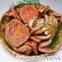 かにのマルマサ 訳ありボイル毛蟹1.0kg詰め(2〜3尾) ...